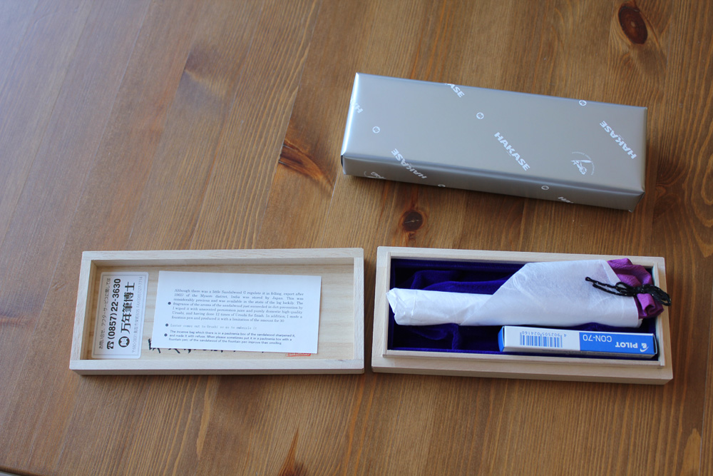 hakase52230-in-box-at1000.jpg